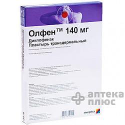 Олфен пластырь 140 мг №10