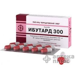 Ибутард капсулы пролонг. 300 мг №20