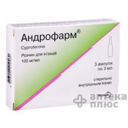 Андрофарм раствор для инъекций 100 мг/мл ампулы 3 мл №3