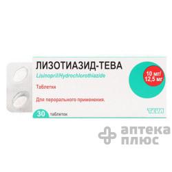Лизотиазид табл. 10 мг + 12,5 мг №30