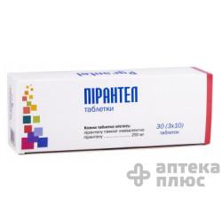 Пирантел таблетки 250 мг №30