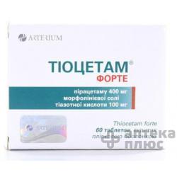 Тиоцетам Форте таблетки п/о №60