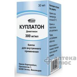 Куплатон кап. 300 мг/мл флакон 30 мл №1