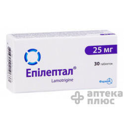 Эпилептал таблетки 25 мг блистер №30