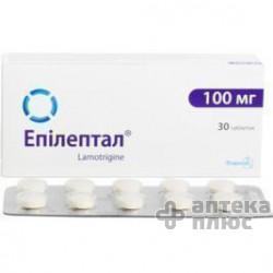 Эпилептал таблетки 100 мг блистер №30