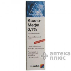 Ксило-Мефа спрей назал. 0,1% флакон 10 мл №1