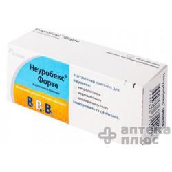 Неуробекс Форте таблетки п/о №30