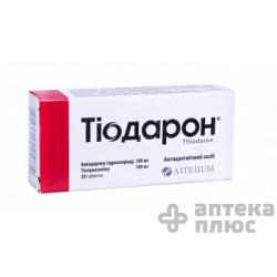 Тиодарон таблетки №30