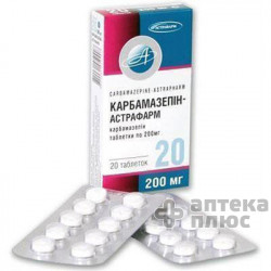 Карбамазепин таблетки 200 мг №20