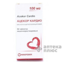 Ацекор Кардио таблетки киш.-раств. 100 мг №50