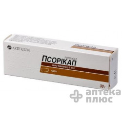 Псорикап крем 2 мг/г туба 30 г №1