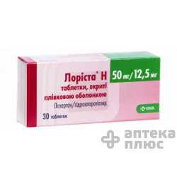 Лориста Н таблетки п/о 50 мг + 12,5 мг №30