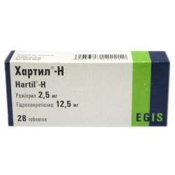 Хартил-Н таблетки 2,5 мг + 12,5 мг блистер №28