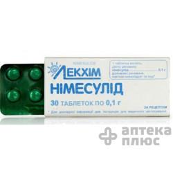 Нимесулид таблетки 100 мг №30