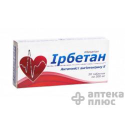 Ирбетан таблетки 300 мг №20