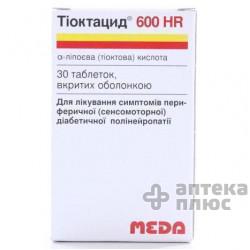 Тиоктацид Hr таблетки п/о 600 мг флакон №30