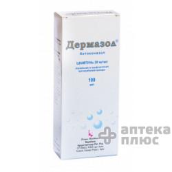 Дермазол шампунь 20 мг/мл флакон 100 мл №1
