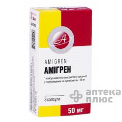 Амигрен