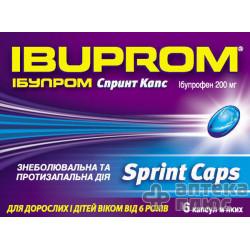 Ибупром Спринт капсулы 200 мг №6