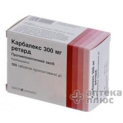 Карбалекс Ретард таблетки 300 мг №100